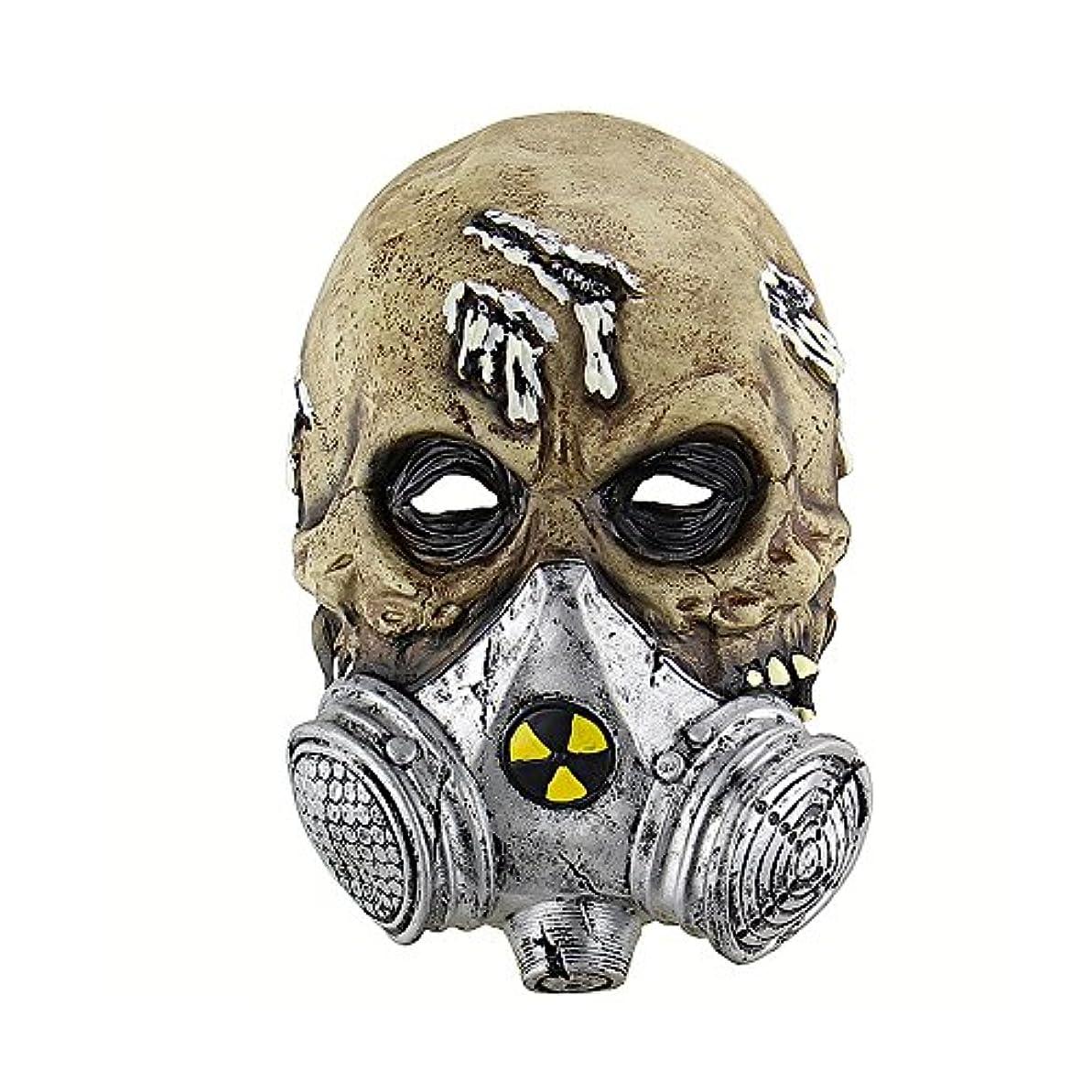 ベース減少すずめハロウィンホラー生化学ガスマスクマスクセットラテックスマスク