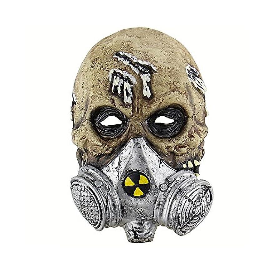 苦いする警告ハロウィンホラー生化学ガスマスクマスクセットラテックスマスク