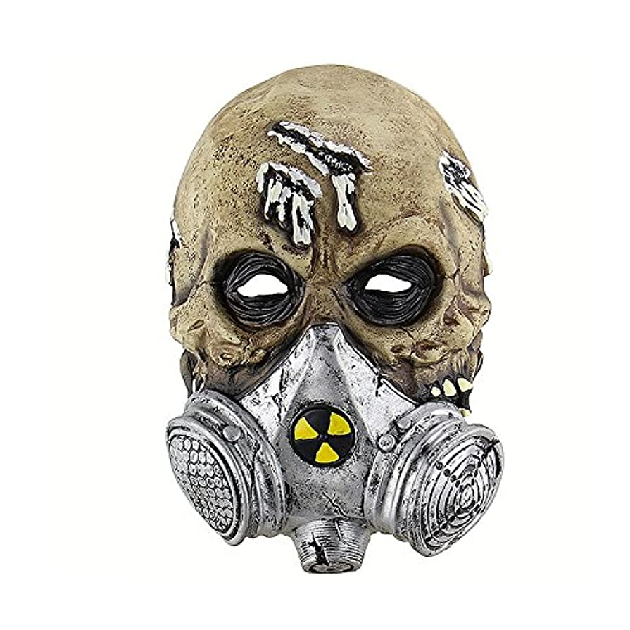 否認する順応性のあるひねくれたハロウィンホラー生化学ガスマスクマスクセットラテックスマスク