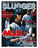 SLUGGER(スラッガー) 1998年 05 月号 [創刊号][雑誌] (SLUGGER(スラッガー))