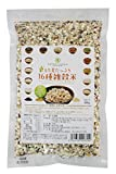 もち麦たっぷり16種雑穀米 500g 【もち麦・チアシード・キヌア・アマランサス】【便利なチャック付】