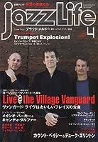 jazz Life (ジャズライフ) 2010年 04月号 [雑誌]