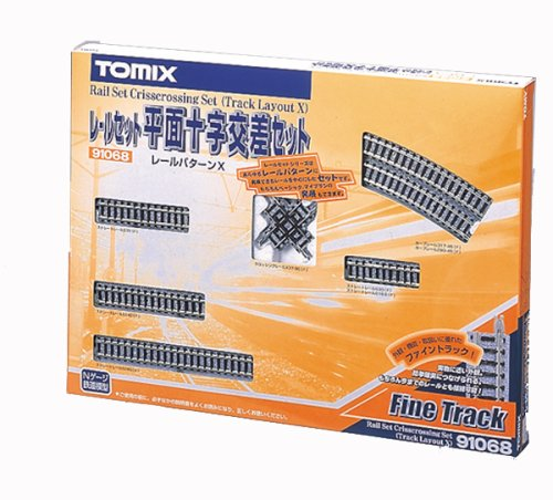 TOMIX <91068> レールセット平面十字交差セット(Xパターン)