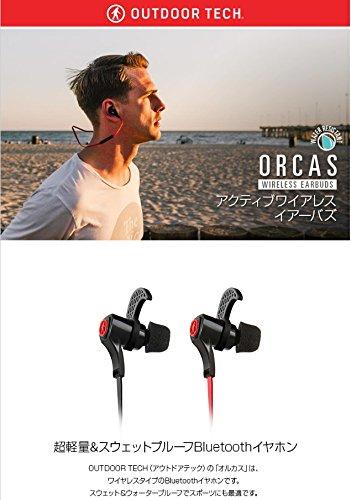 国内  ORCAS オルカス Bluetooth 4.0対応 防水 ウォータープルーフ スポーツワイヤレスイヤホン   OT5200-W ホワイト