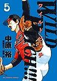 WILD PITCH!!!(5) (ビッグコミックス)