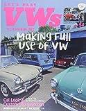 LET'S PLAY VWs(レッツプレイフォルクスワーゲン)Vol.54 (NEKO MOOK)