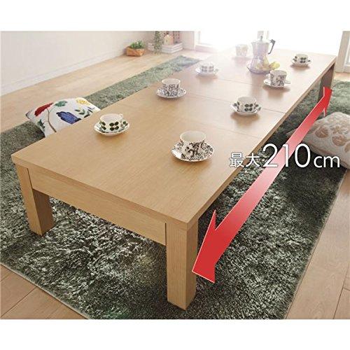 木製伸縮テーブル グランデネオ