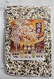 雑穀米 「十六穀」 国産品のみを使用 500g 業務用