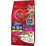 ビューティープロ キャット 1歳からの成猫用 チキン味 600g