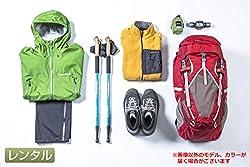 やまどうぐレンタル屋 登山レンタルセット 利用チケット 選べる2点(ゴアテックス雨具指定)・男性用(1泊2日) *ご利用の注意事項を必ずご確認ください