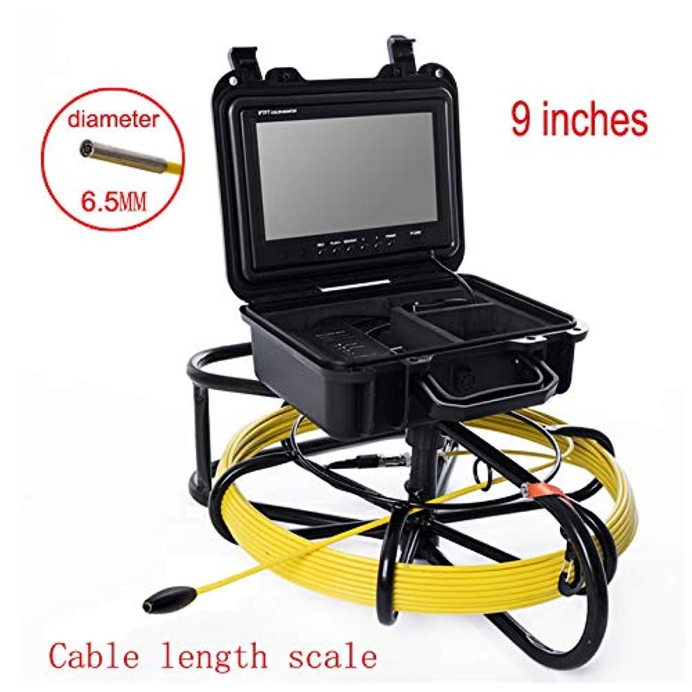 美徳いらいらする潜在的な9インチ工業用パイプライン下水道検知カメラIP68防水排水検知1000 TVL、20 M