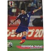 サッカー 日本代表チーム 2014年版 チップス 選手カード FW 豊田陽平 No.37