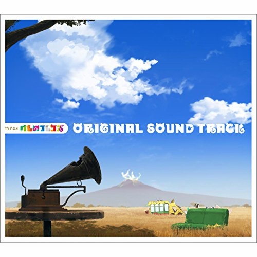 TVアニメ『けものフレンズ』オリジナルサウンドトラック