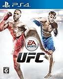 EA SPORTS UFC (ブルース・リー ダウンロードコード 同梱)【Amazon.co.jp限定】特典ホイス・グレイシー ダウンロードコード付 - PS4