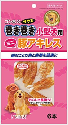 サンライズ ゴン太のササミ巻き巻き 小型犬用 豚アキレス  6本