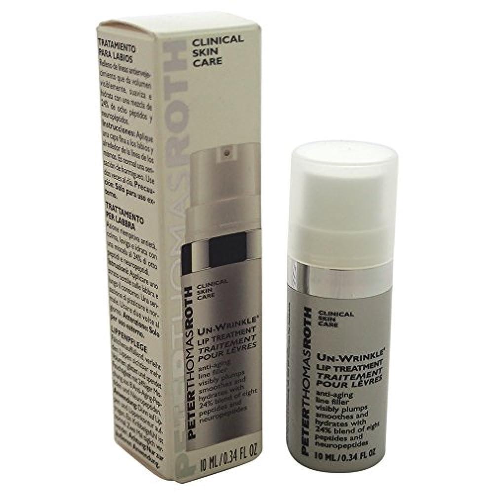 アコー用心する力強いUn-Wrinkle Lip Treatment