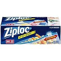 ジップロック イージージッパー Mサイズ 30枚入 スライド式ジッパー付き保存袋 冷凍・解凍用 (縦17.7cm×横20.3cm)