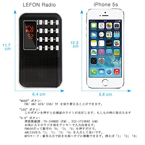 LEFON 充電式 多機能 AM FMポケットラジオ 高感度 USB.microSD対応 MP3プレーヤー LEDライト 非常用ラジオ 小型で軽量 携帯ラジオ (黒い)