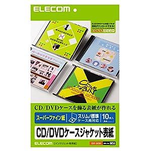 エレコム CD/DVD ジャケットカード 表紙用 マット 10枚入 EDT-SCDI