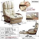 回転式リクライニング座椅子【MARIDA】マリーダ(クッション分離タイプ)(ブラック)