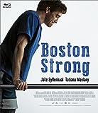 ボストン ストロング ~ダメな僕だから英雄になれた~[Blu-ray]