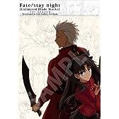 Fate/stay night [Unlimited Blade Works] Blu-ray Disc Box I【完全生産限定版】ufotable特典(Fate/stay night カフェギャラリー原画集、#00 & #01 画コンテ集、制作室からのおたより)