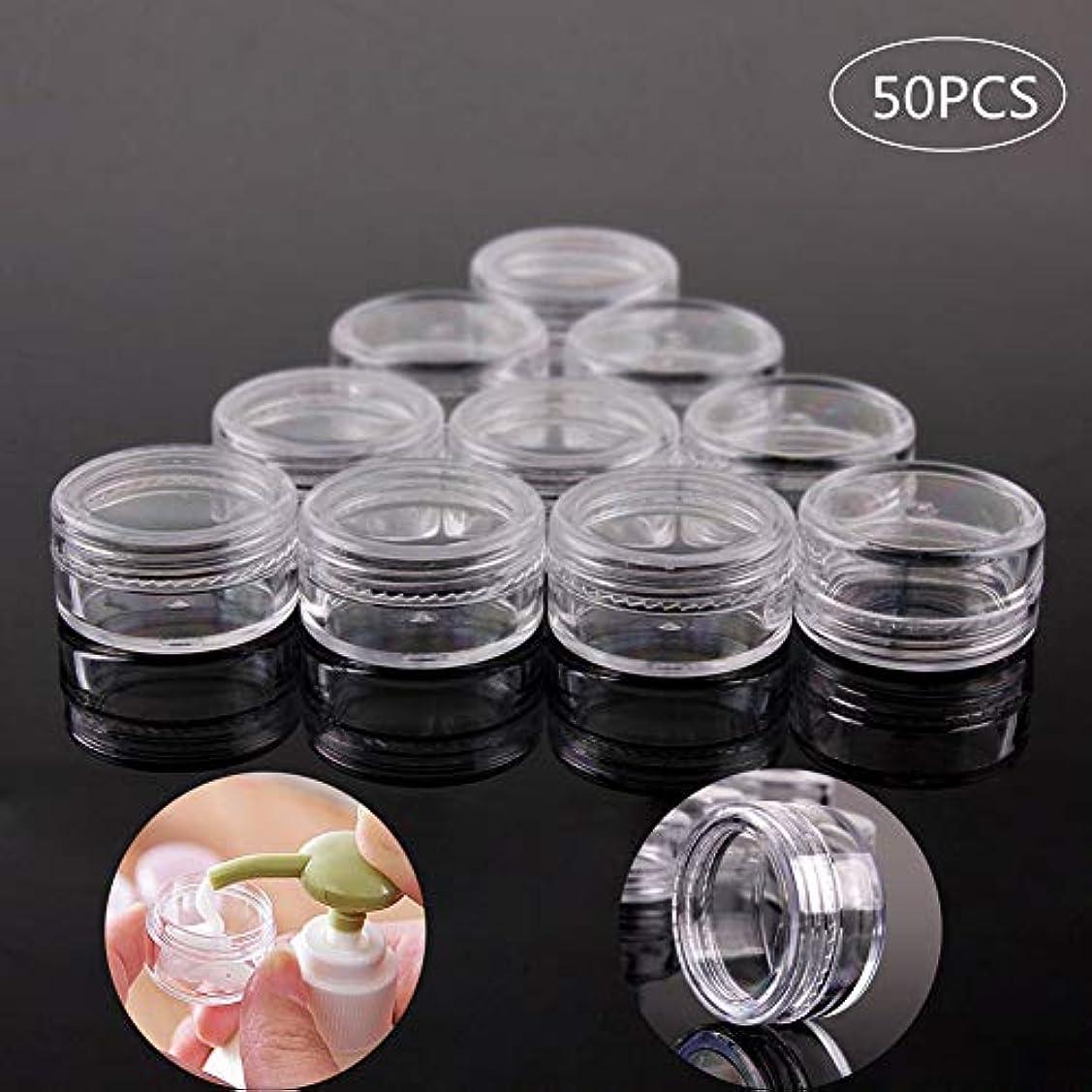 しわハシーリーガンKingsie クリームケース 50個セット 5g 小分け容器 詰め替え容器 化粧品用ボトル 透明 携帯用 収納 出張/旅行用品 (5g)