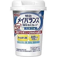 明治 メイバランス ArgMiniカップ ミルク味 125ml×24本