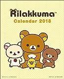 卓上 リラックマ 2018カレンダー