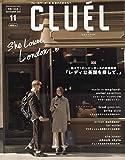 CLUEL (vol.43) 画像