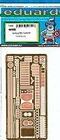 エデュアルド 1/48 ロッキードヴェンチュラMk.2 外装エッチングパーツ レベル用 プラモデル用パーツ EDU48900
