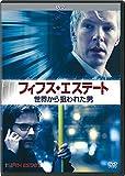 フィフス・エステート:世界から狙われた男[DVD]