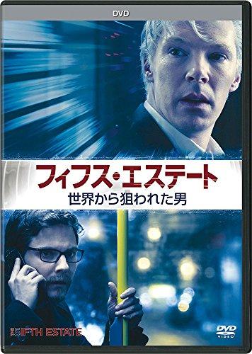 フィフス・エステート:世界から狙われた男 DVDの詳細を見る