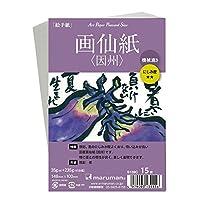 マルマン ポストカード 絵手紙用 画仙紙(因州) S139C 15枚