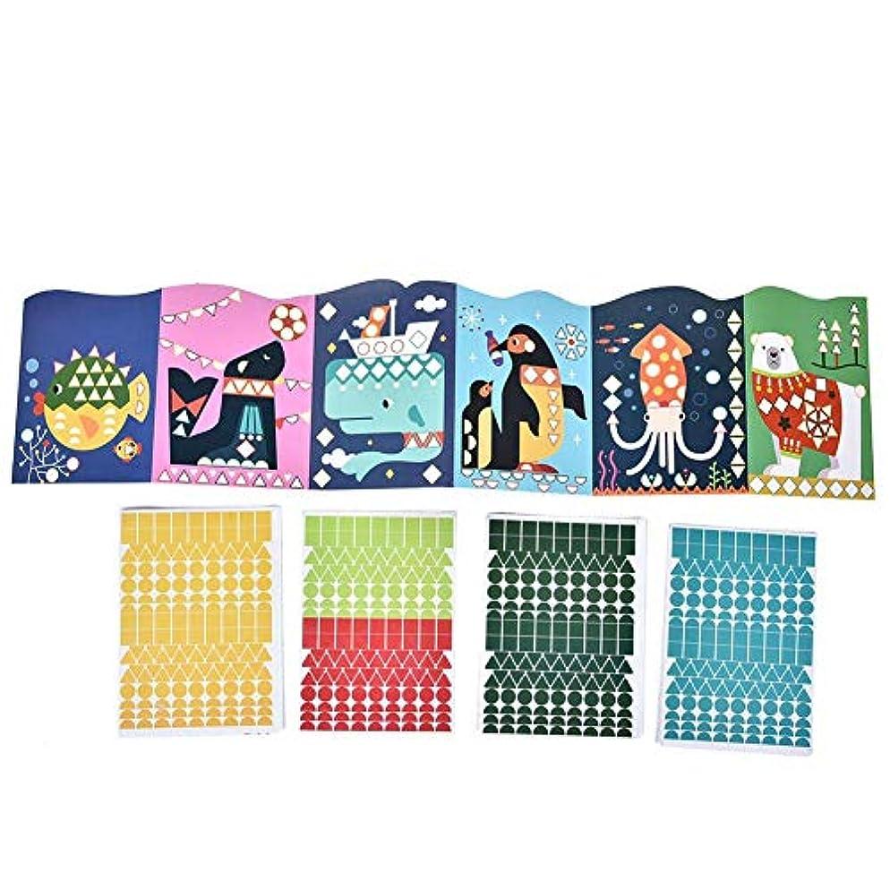 ヘルパー不毛のはちみつDIYアートペーパーペースター、漫画モザイクジグソー、ステッカーおもちゃキッズ子供教育玩具、幼児用ファインモータースキル(海洋)