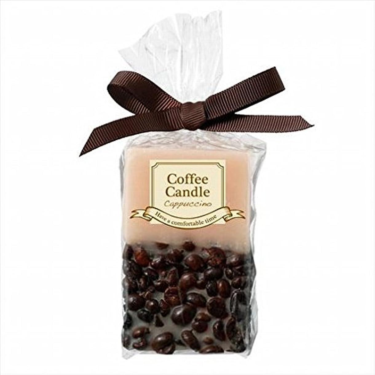 sweets candle(スイーツキャンドル) カフェキャンドル 「 カプチーノ 」 キャンドル 48x48x78mm (A2060520)