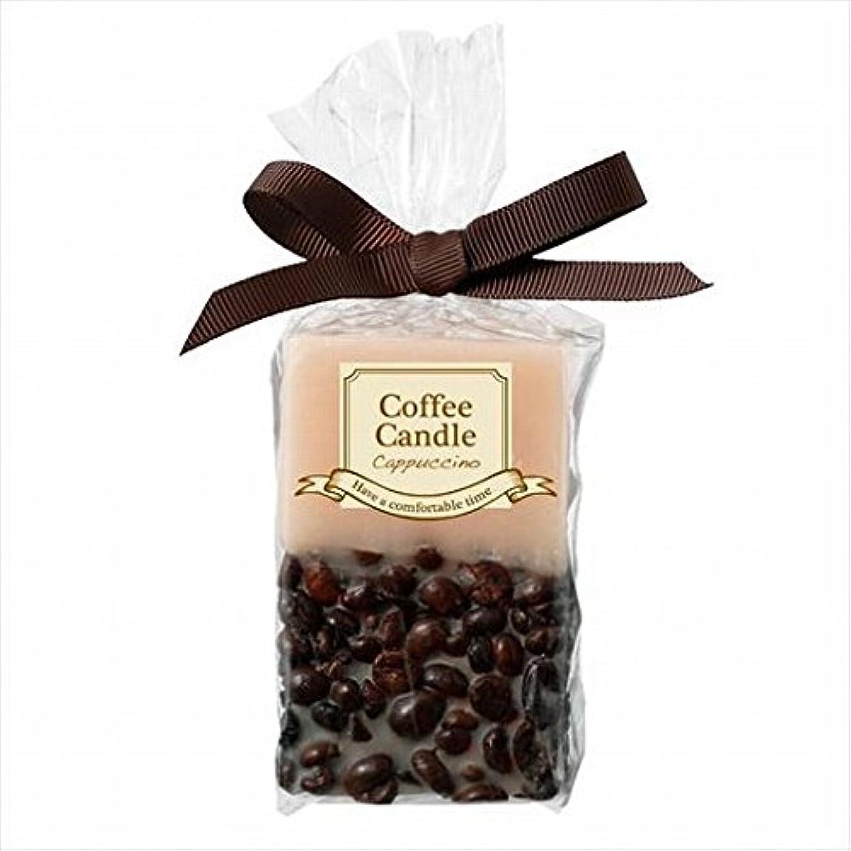 乗算星今晩sweets candle(スイーツキャンドル) カフェキャンドル 「 カプチーノ 」 キャンドル 48x48x78mm (A2060520)