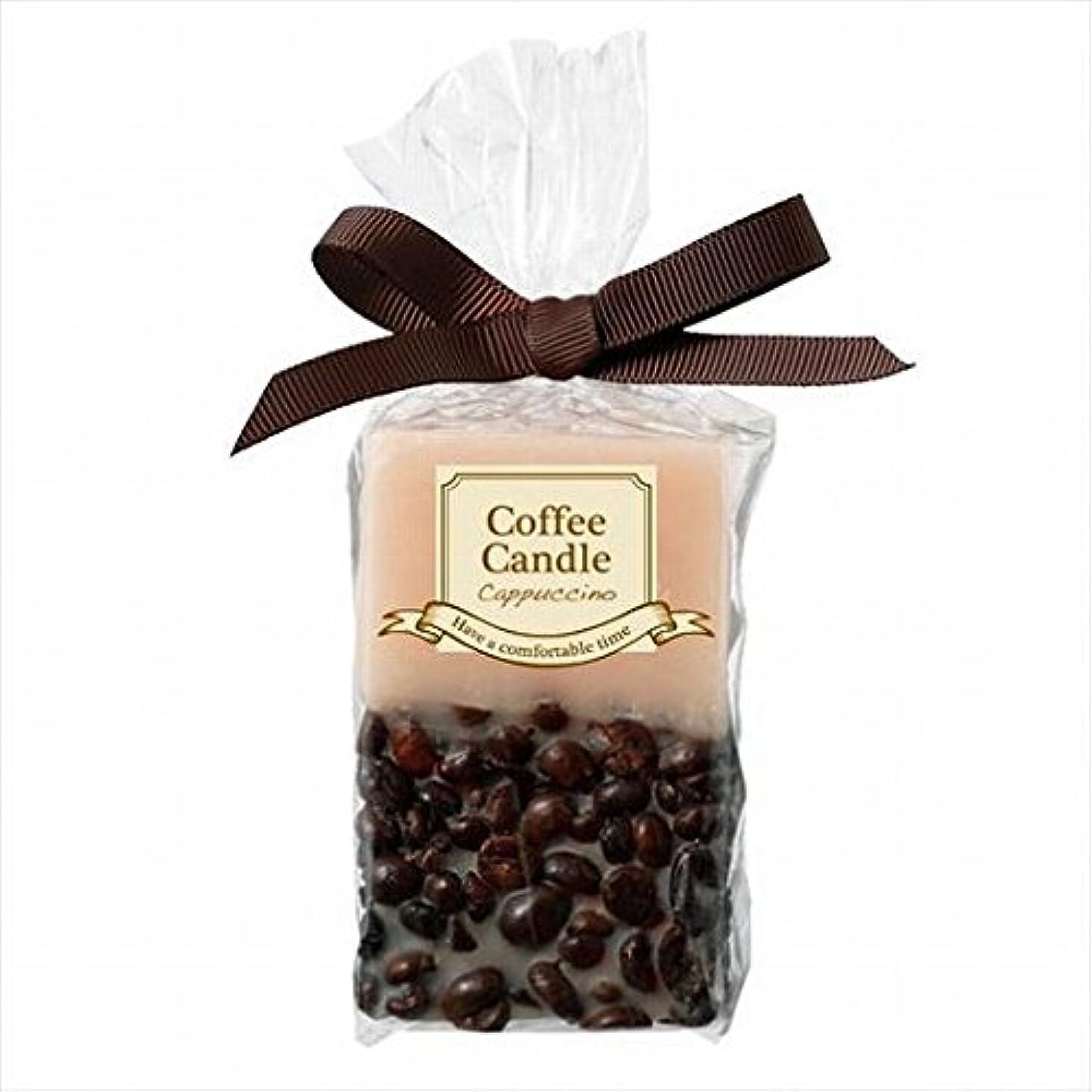コメントカエル方程式sweets candle(スイーツキャンドル) カフェキャンドル 「 カプチーノ 」 キャンドル 48x48x78mm (A2060520)