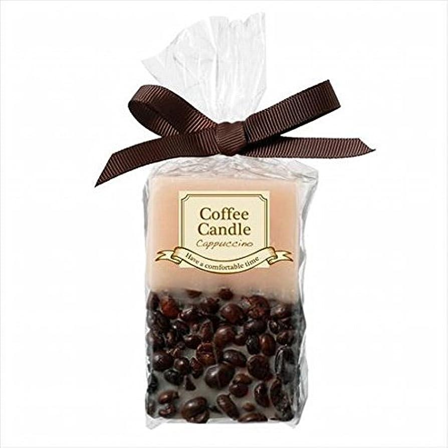 粘土一時解雇する専門sweets candle(スイーツキャンドル) カフェキャンドル 「 カプチーノ 」 キャンドル 48x48x78mm (A2060520)