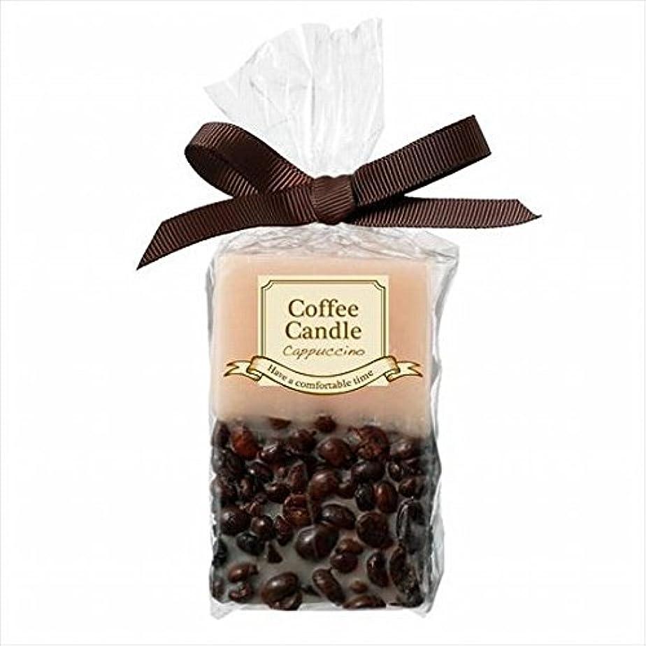 カストディアンエンターテインメント方法論sweets candle(スイーツキャンドル) カフェキャンドル 「 カプチーノ 」 キャンドル 48x48x78mm (A2060520)