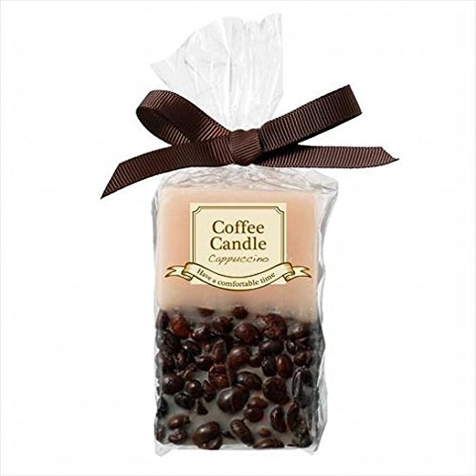 くま池午後sweets candle(スイーツキャンドル) カフェキャンドル 「 カプチーノ 」 キャンドル 48x48x78mm (A2060520)