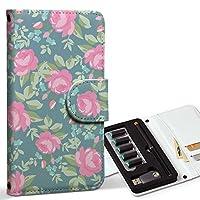 スマコレ ploom TECH プルームテック 専用 レザーケース 手帳型 タバコ ケース カバー 合皮 ケース カバー 収納 プルームケース デザイン 革 花 フラワー 緑 011080