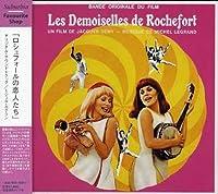 Les Demoiselles De Rochefort by Michel Legrand (2007-04-18)