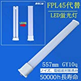 FPLコンパクト蛍光灯形LED EF-FPL45DN(FPL45EX-N代替用)  hf蛍光灯 ツイン1 BB1 HFユーライン パラライト FPL45形 45W→23W 防虫、ノイズ対策、電磁波対策、電源内蔵、簡単工事、LED化60%以上節電。