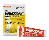 ナイキ スポーツ 日本新薬 WINZONE ENERGYxENERGY(ウィンゾーン エナジーxエナジー) (15本入り)