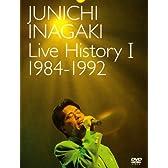 Live History I 1984~1992 [DVD]