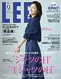 LEE(リー) 2016年 09 月号 [雑誌]