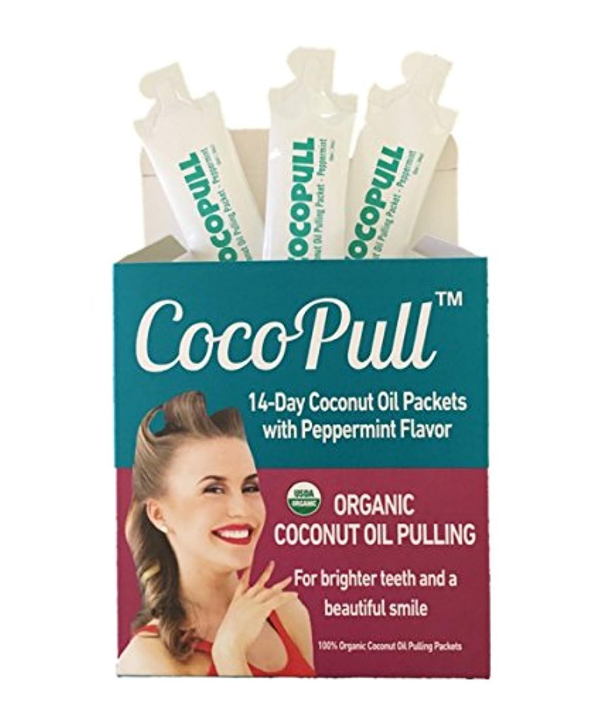 きつく意図挽くAVIVA PURE CocoPull Organic ココナッツオイル Pulling Natural Teeth Whitener 14pack