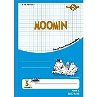 アピカ ムーミン 学習帳 セクションノート セミB5 5mm方眼罫 10mm実線入り ブルー