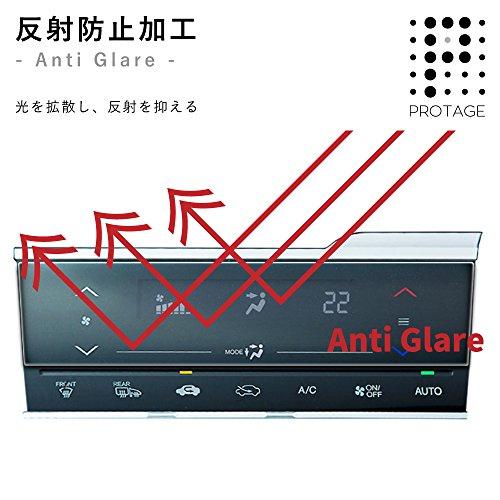 FIT 専用 エアコンパネル 用 保護シート 反射防止 保護 フィルム HONDA フィット3 PROTAGE